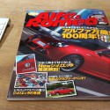 Alfa & Romeo Vol.20