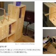 021_cubebox
