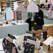 カーサ・ミャオのパッケージ展示